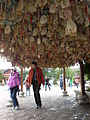 Dongba aspiration windbells in Yuhe Square 1.JPG