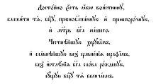 Dostoino est.jpg