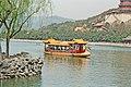 Drachenboot am Kunming See Neuer Sommerpalast Peking.jpg