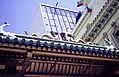 Dragon Gate (roof) (28893614215).jpg