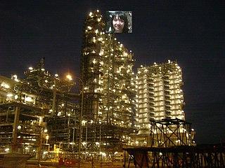 Dung Quất Refinery Oil refinery in Vietnam