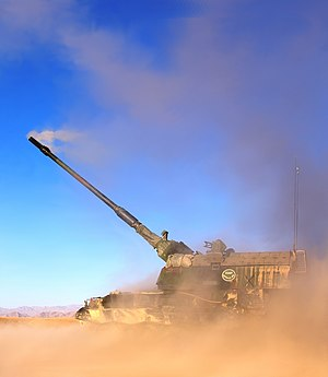 Battle of Chora - Image: Dutch army Pzh 2000 firing on Taliban in Chura. June 16, 2007. Photo by David Axe