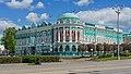 E-burg asv2019-05 img27 Sevastianov Manor.jpg