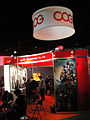 E3 2011 - COG BL Technology Co Ltd (5822680242).jpg