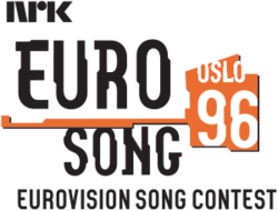 ESC 1996 logo.png