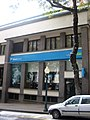 Edifício dos CTT, Avenida Zarco, Sé, Funchal - 22 Jan 2012 - SDC14987.JPG