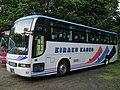 Eiraku kankō S200F 0331.JPG
