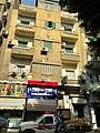 El Manial Street, al-Qāhirah, CG, EGY (46995663705).jpg