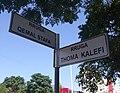 Elbasan - rr. Qemal Stafa & rr. Thomas Kalefi - Signs (2018).jpg