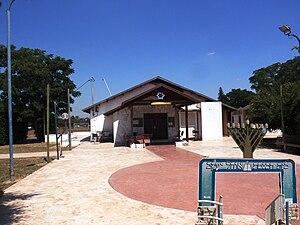 Elishama, Israel
