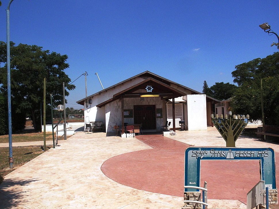 Elishama synagoge