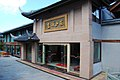 Emeishan, Leshan, Sichuan, China - panoramio (23).jpg