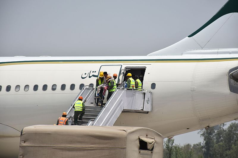 File:Emergency Exercise Faisalabad International Airport May 2016 14.jpg