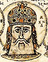 Emperor Andronikos II Palaiologos