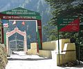 Entrance Check Post-Gangotri National Park WTK20150916-IMG 0555.jpg