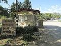 Entrance to Kibbutz Alumim.JPG