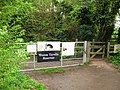 Entrance to the Reservoir from the Weston Turville to Wendover Road - geograph.org.uk - 1259385.jpg