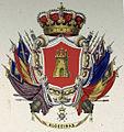 Escudo de Algeciras 1855 Album Regio.jpg