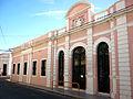 Escuela de Artes Visuales Prof. Juan Mantovani.jpg