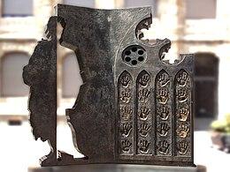 Escultura de bronce (21140480705)
