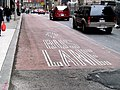 Essex Street bus lane, December 2011.jpg
