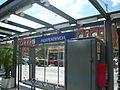 Estación Independencia - Tranvía del Este.jpg