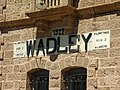 Estación de Tren Wadley, San Luis Potosí- Train Station Wadley, San Luis Potosí (8491884489).jpg