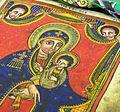 Ethiopan Madonna - Detail (2848927640).jpg
