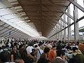 Expo 2005 (1023).JPG