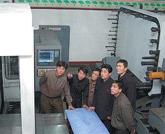 Huichon - Image: Fábrica máquinas herramienta Huichón (3)