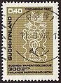 FIN 1967 MiNr0628 pm B002.jpg