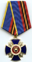 File:Hero of the Russian Federation medal.png - Wikipedia