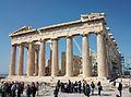 Façana est del Partenó - Acròpoli d'Atenes.JPG