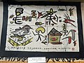 Fabric - Yunnan Nationalities Museum - DSC04146.JPG