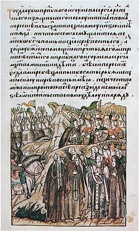 Обложка краткая биография о сергее радонежском