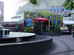 Spiegeltent - The Famous Spiegeltent, at The Arts Centre (Melbourne)