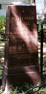 Grave of Fanny Hensel in Berlin (Source: Wikimedia)