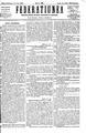 Federațiunea 1869-01-05, nr. 3.pdf