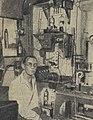 Fedor Lbov R1FL 1925.jpg