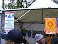 Feira cultural LGBT 2009-114.JPG