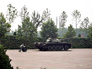 Beijing Military Region - A memorial at the entrance to a military unit in Beijing's Fengtai District