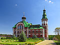 Feofania monastery3.JPG