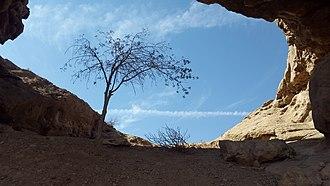 Ferdows Hole-in-the-Rock - Image: Ferdows Hole in the Rock 3