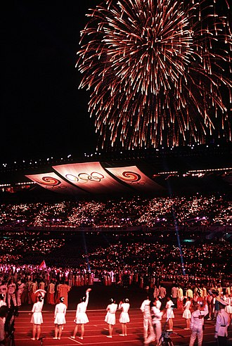 1988 Summer Olympics - Fireworks at the closing ceremonies of the 1988 Summer Olympics in Seoul