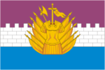 Flag of Galich rayon (Kostroma oblast).png