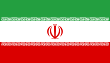 Flag of Iran.svg