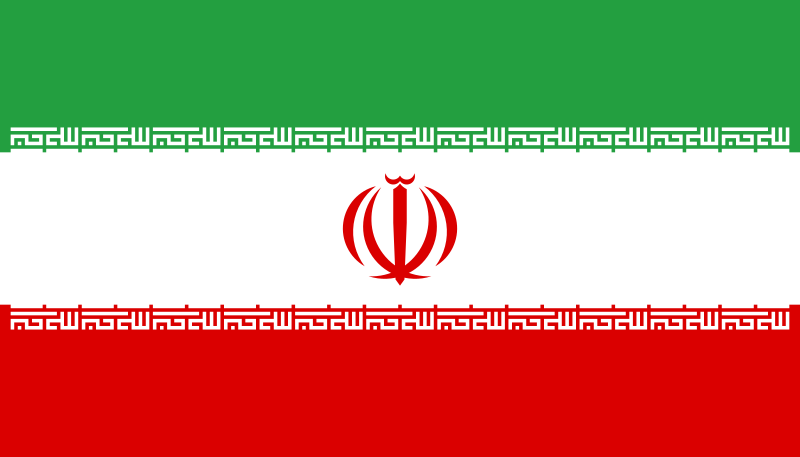 File:Flag of Iran.svg