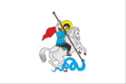 Flag of Pechenizkiy Raion in Kharkiv Oblast.png