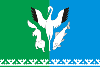 Shuryshkarsky District - Image: Flag of Shuryshkarsky rayon (Yamal Nenetsia)