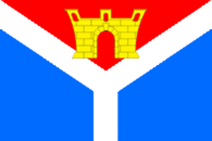Ust-Labinsk - Image: Flag of Ust Labinsk (Krasnodar krai)